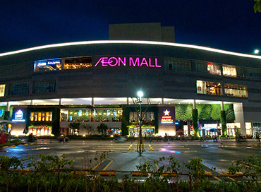 Facility Officer (Aeon Mall Long Bien)