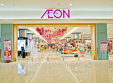 Digital Marketing Officer (Aeon Mall Hai Phong)