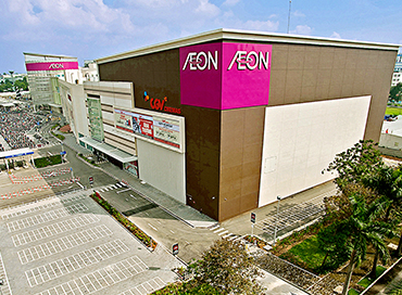 Sales Officer (Customer Service - AeonMall Tân Phú)