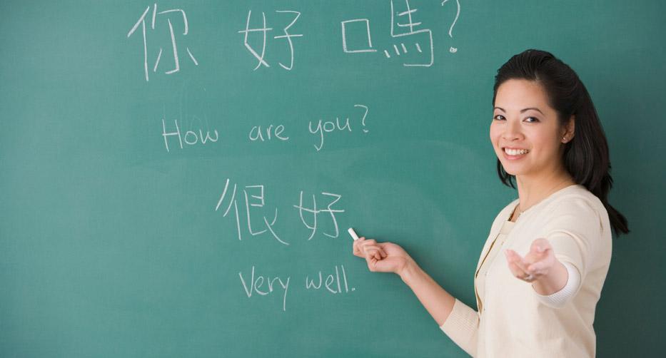 Giáo viên Tiếng Trung - làm việc tại VP Bắc Ninh - mảng XKLĐ