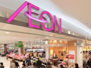 """Thông báo về việc tổ chức chương trình """"đưa sinh viên đến doanh nghiệp"""": Chuyến """"store tour"""" tại AEON Việt Nam"""
