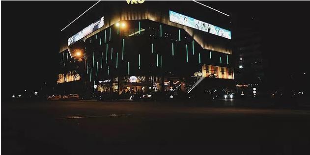 Khai Trương Vinh Recretion Center (VRC)