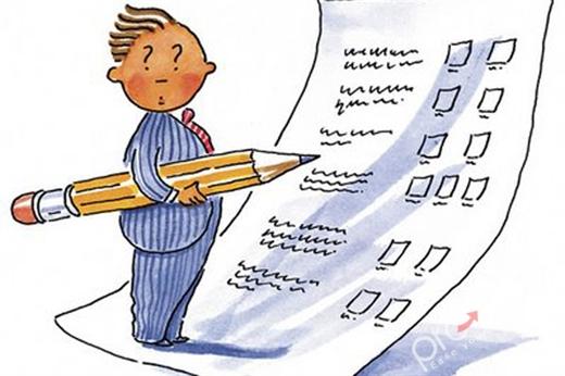 Một số phương pháp đánh giá thành tích công việc mà các nhà quản lý nhất định phải biết!
